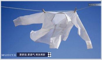 订做的T恤衫/工衣等系列服装掌握正确的晾晒方法很重要