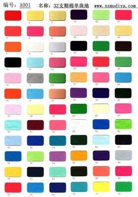 夏季定制T恤衫/POLO衫选什么颜色的面料好(有色样图)