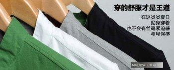 订做夏季工衣是选择T恤还是衬衫,那种更适合企业?