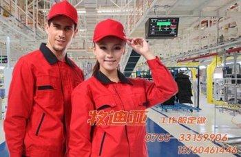 深圳定制工作服款式怎么设计才能与众不同