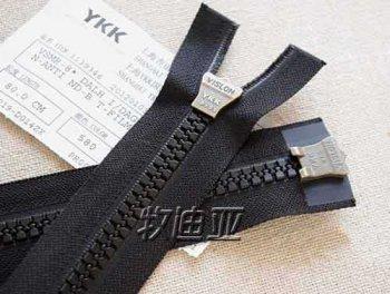 深圳工作服订做知识之YKK拉链