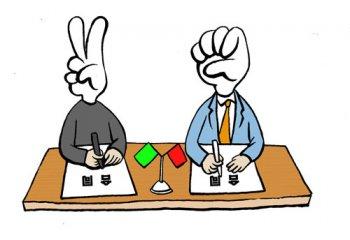 关于在订做工作服时生产厂家该不该合同定金?