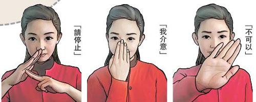 在深圳定做工作服时学会几招,可将黑心厂家拒门外