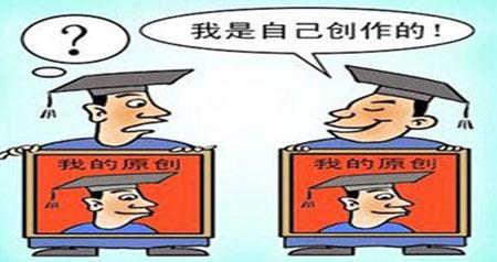 关于个别深圳工作服定做同行抄袭本站文章内容的声明