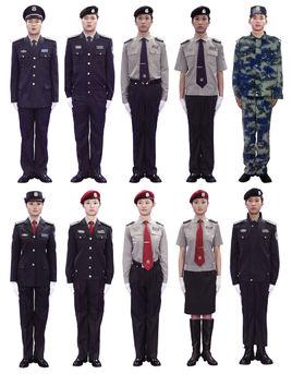 2011式保安服订做标准