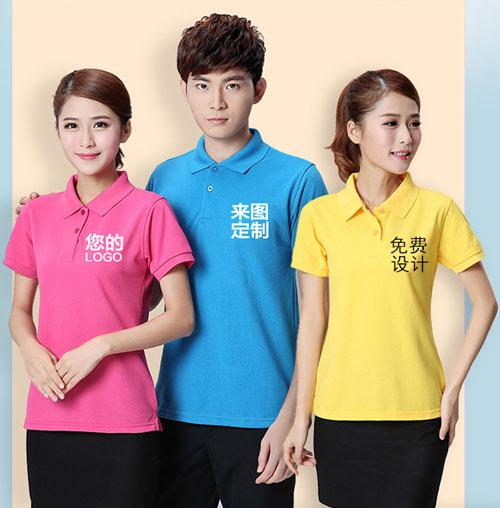 短袖T恤文化衫定做,多种颜色可