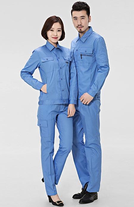 天蓝色长袖工作服套装定做