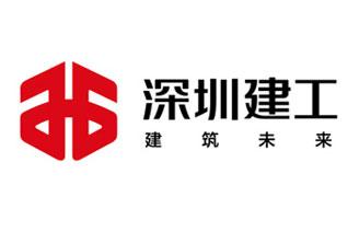 深圳建工集团员工作服装