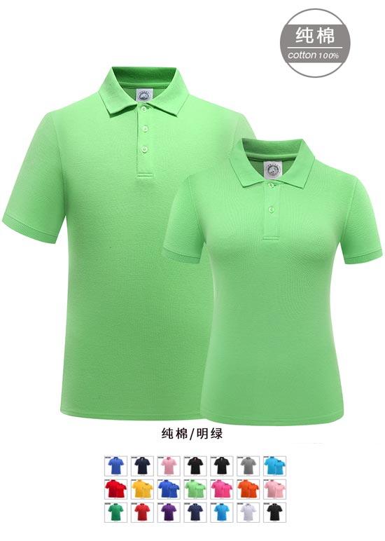 绿色纯棉翻领短袖T恤衫订做