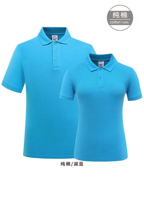 湖蓝色纯棉短袖POLO衫订做制作