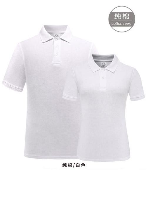 白色纯棉短袖polo衫定制 文化