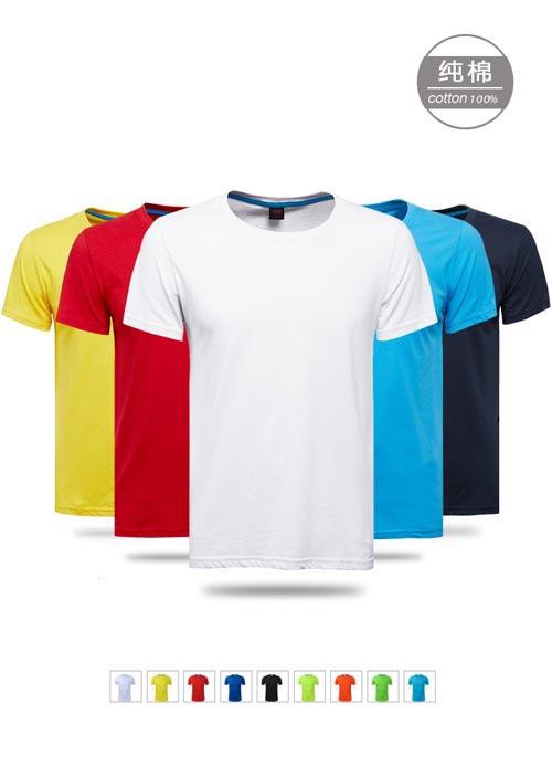 纯棉短袖圆领T恤衫_广告文化衫