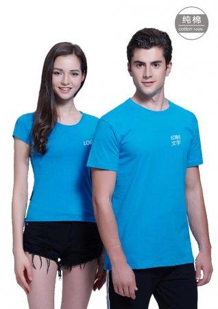 湖蓝色短袖圆领文化衫_广告体