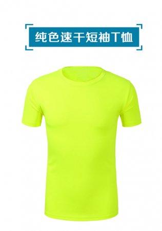 荧光绿T恤速干衣定做_荧光体恤