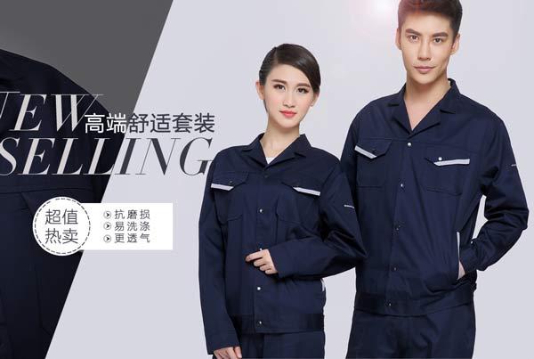 深圳工作服厂家制衣厂哪里最多?不用找了都在这…